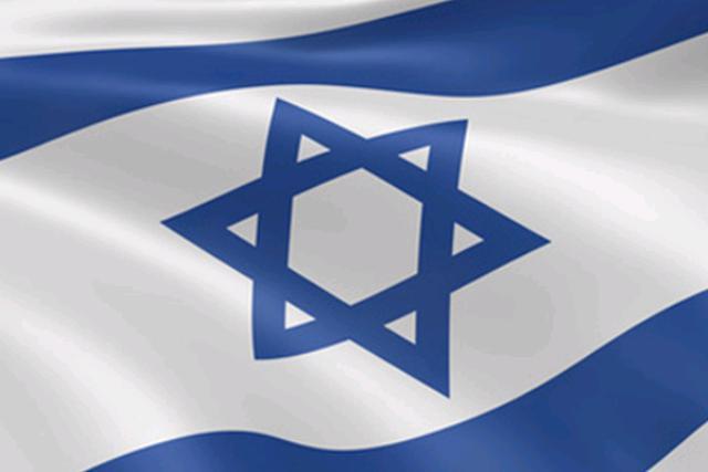Israel Flag, 36