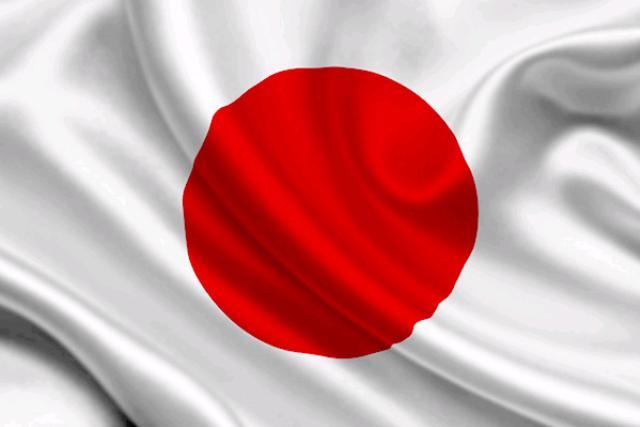 Japan Flag, 36