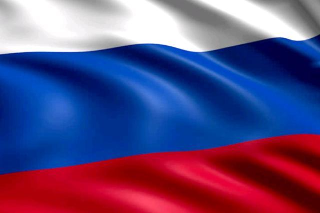 Russia Flag, 36