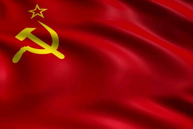 Soviet Union Flag, 36