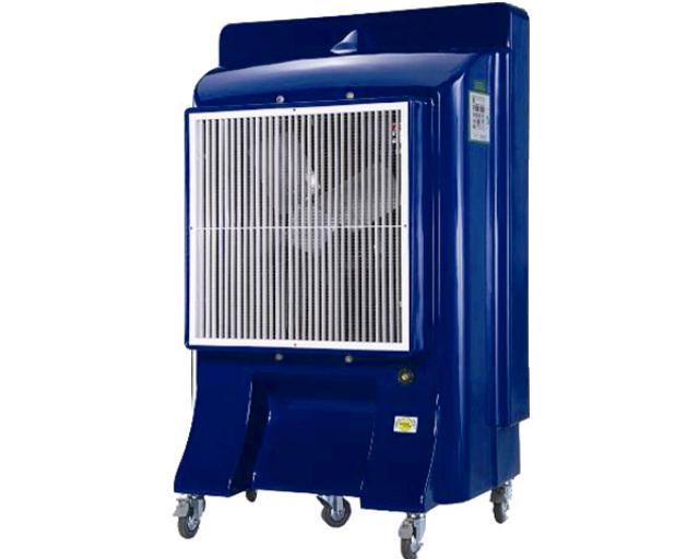 Cooler, Evaporative C-350